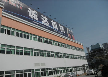 HAINING CHENGDA MACHINERY CO.LTD