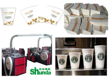 Single and Double PE Coated Paper Ice Cream Tea Cup Making Machine disposable cup making machine Ultrasonic