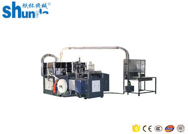 Paper Cup Inspection Machine / Disposable Tea / Juice Paper Cup / Bowl Inspection Machinery