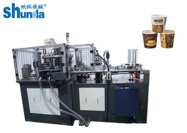 Horizontal 145pcs/min High Speed Automatic Paper Cup Machine / Making Machinery With Hot Air Sealing