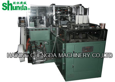 Single / Double PE Coated High Speed Paper Cup Forming Machine 90pcs/Min