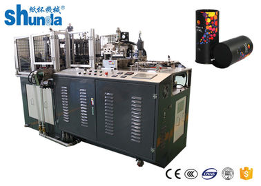 Cina Round Bottom Straight Paper Cup Forming Machine, Max Speed ​​80 pcs / min Distributor