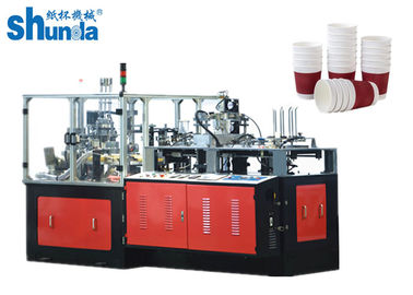 Biru Double Wall Paper Cup Machine, Mesin Produksi Kertas PLC Cup Double Wall Paper Coffee Cup