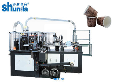 Otomatis Printed Disposable Piala Kertas Packing Machine 60Hz 380V / 220V