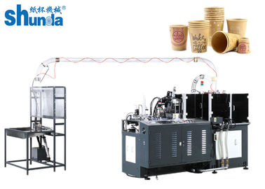 Automatic Hot And Cold Drink Paper Cup Forming Machine Dengan Kontrol Motor Servo 12kw